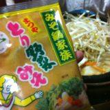 やみつき間違いなしの金沢の鍋料理。