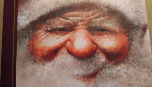 クリスマスプレゼントは何がいい?聖ニコラスがやってくる!って本当?