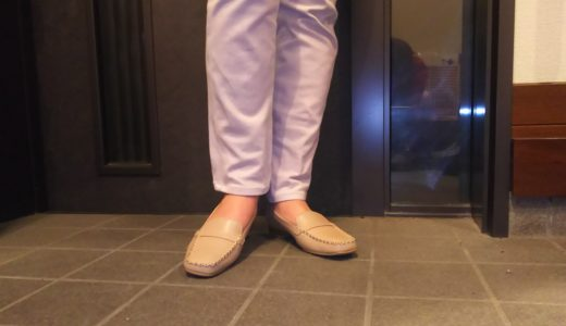 リーガルの新しい靴で春を迎えたい