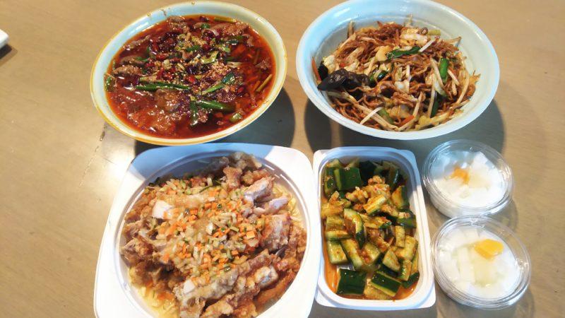 楽天デリバリーで台湾料理が食べられるのは嬉しい♪