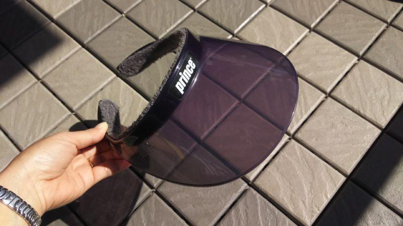 日光に当たると、紫色に変色します。