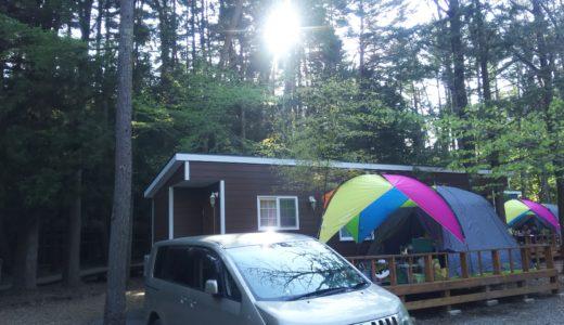 お手軽キャンプはいかが?「清水国明の森と湖の楽園」(山梨県)での楽しみ方
