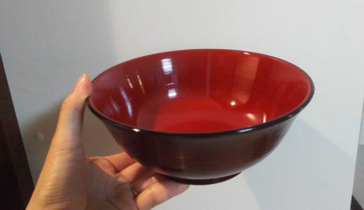 重いラーメン鉢は嫌だ!断捨離のおかげで買うことができた山中塗のとっても軽いラーメン鉢