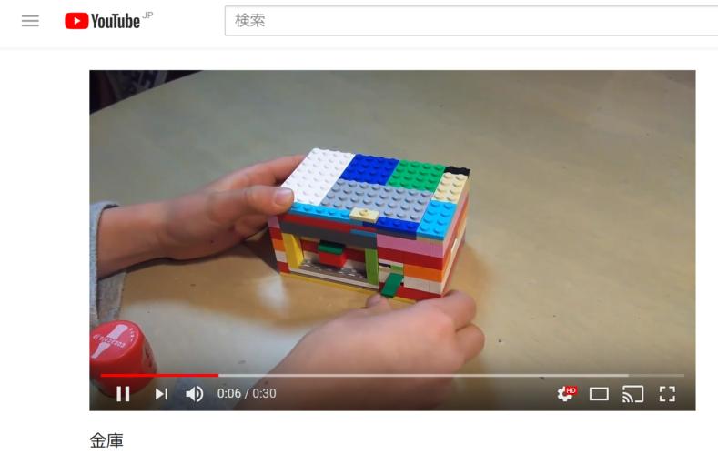 小4次女はYouTubeでレゴの研究