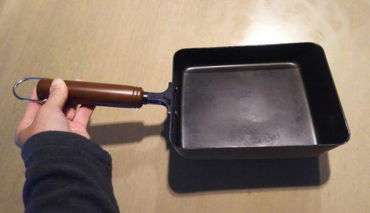 鉄の「卵焼きフライパン」でおいしい卵焼きを作りたい!