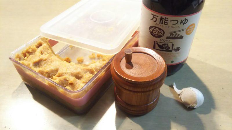 nocoto流とり野菜みそレシピ