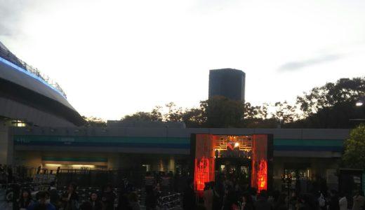 東京ドームのコンサートへ行く時は早く到着し、無駄な時間を作らないようにしよう!