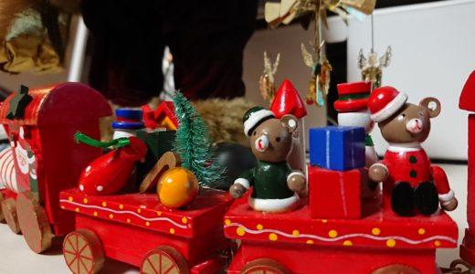 弟一家がニューヨークから一時帰国!アメリカの土産話を聞きながらクリスマスパーティー