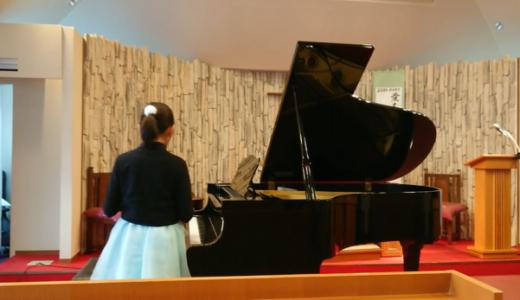 次女、最後のピアノ発表会も普段通り、長男、長女のようには行かなかった…