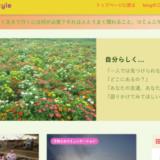 nocoto-style一周年記念に、ワードプレスのテーマを変更しました。