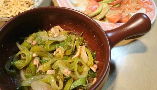 アヒージョ鍋で油を使わない超簡単おつまみ♪「いかの塩辛ネギ焼き」