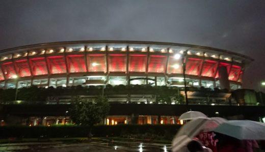 【日産スタジアム】雨のライブでは1/3の人がずぶ濡れになる!厳重な雨対策を!
