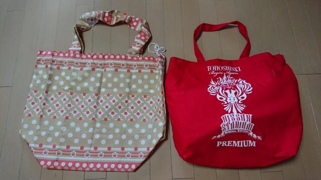 プレミアムグッズが入る大きさのレインバッグを購入。