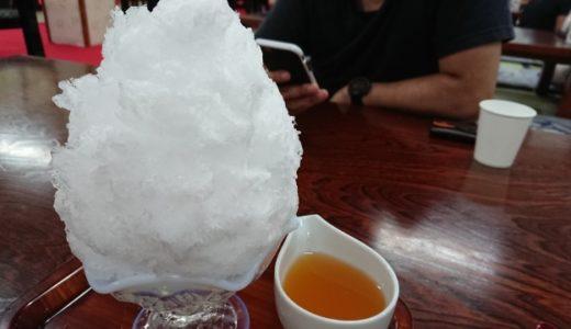 日帰りで秩父を満喫♪登山後、【満願の湯】で名物のかき氷も♪