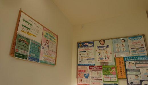 入院中はwifiをレンタルしたい!データ量無制限のWiFi東京が安心で簡単