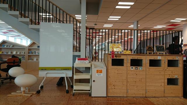 ヤフー本社のコワーキングスペースは、面白空間だった。