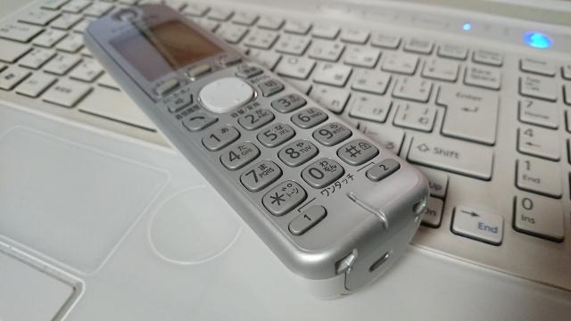 起業すると、営業の電話がたくさんかかってきます…。