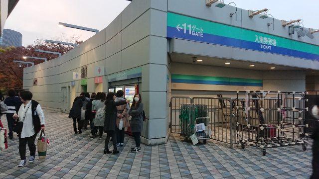 16:15の東京ドーム、トイレの列の状況です。