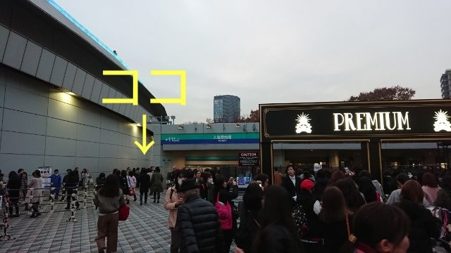 東方神起@東京ドームのコンサートで、おすすめのトイレです。